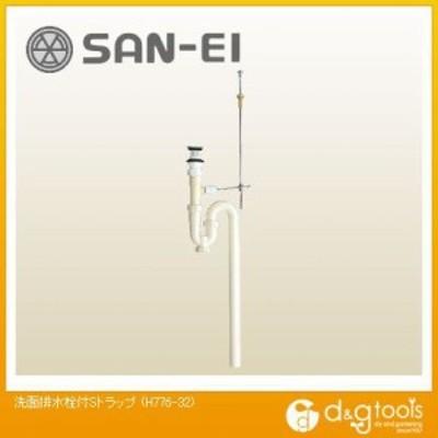 SANEI 洗面排水栓付Sトラップ H776-32