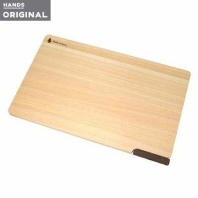 東急ハンズオリジナル スタンド付きひのきまな板 39cm│包丁・まな板 まな板立て・包丁スタンド