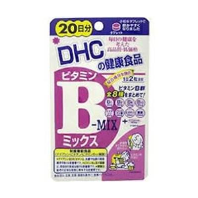 DHC ビタミンBミックス 20日分[栄養機能食品] (ゆうパケット配送対象)