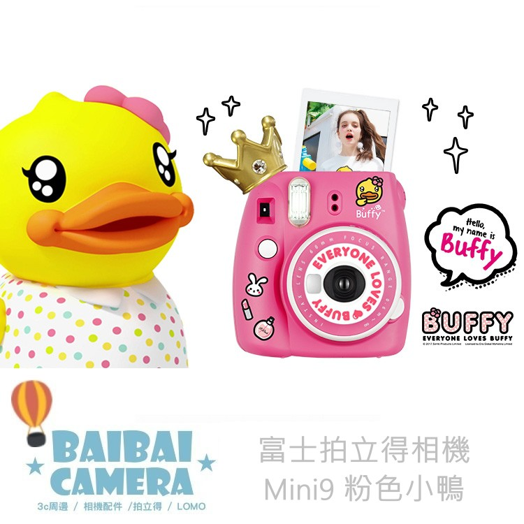 FUJIFILM 粉紅 鴨子 黃色小鴨 富士 MINI9 拍立得相機 拍照 照相機  拍立得主機 拍立得