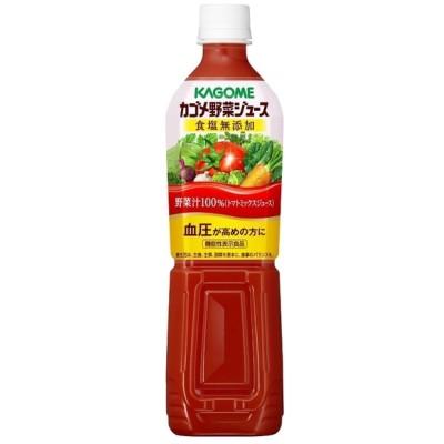 カゴメ 野菜ジュース 食塩無添加 720ml 1ケース15本入