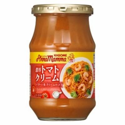 アンナマンマ 濃厚トマトクリーム 330g×6個 パスタソース 瓶詰 イタリアン スパゲッティ パスタ