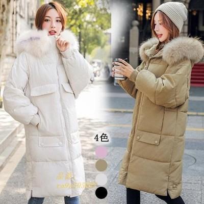 韓国 ファッション ダウンコート 厚手 ポケット付き 防風 40代 防寒 お洒落 30代 ゆったり ミディアム丈 冬服 20代