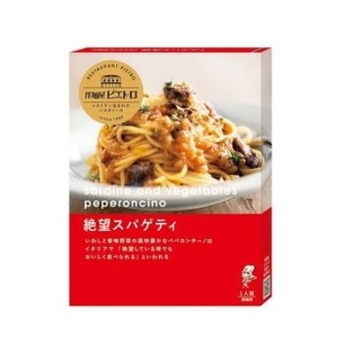 【5個入り】ピエトロ 洋麺屋パスタソース 絶望スパゲッティ 95g