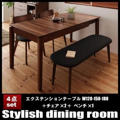 ダイニングテーブルセット 4点セット 4人用 伸縮 伸長式 北欧 ダイニングベンチセット 天然木 ウォールナット