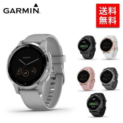 ガーミン 時計 GARMIN スマートウォッチ 1年保証 vivoactive 4 4S Powder ウェアラブルウォッチ iPhone アプリ対応