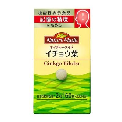 ◆大塚製薬 ネイチャーメイドイチョウ葉 60粒