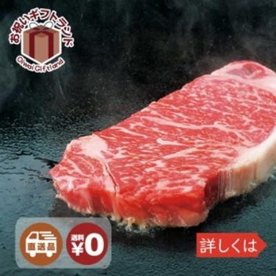 牛 肉詰合せ オージービーフステーキ 10枚 KM15001600