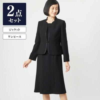 ブラックフォーマル 東京ソワール レディース ミセス 40代 50代 60代 喪服 礼服 アンサンブル ジャケット ワンピース 9-19号 大きいサイズ 1503680