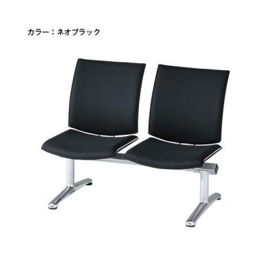 【法人限定】 ロビーチェア 2人用 ベンチ 抗菌 防汚 シンプル カラフル 椅子 チェア ロビー オフィス LP-2L