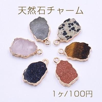 天然石チャーム 不規則型 12×20mm ゴールド【1ヶ】