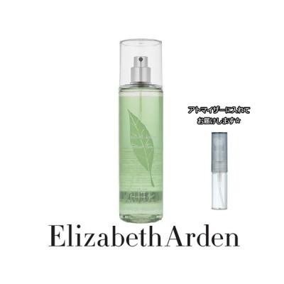 [BodyMist] Elizabeth Arden エリザベスアーデン グリーンティー フレグランス ミスト 3.0mL * お試し ブランド 香水 アトマイザー ミニ サンプル