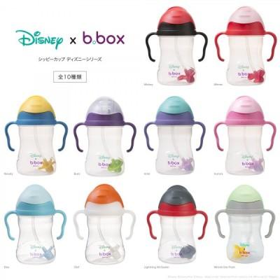b.box Disney Sippy cup シッピーカップ  ディズニー コラボシリーズ 赤ちゃん トレーニングカップ ストロー ボトルb box bbox ビーボックス 正規輸入品