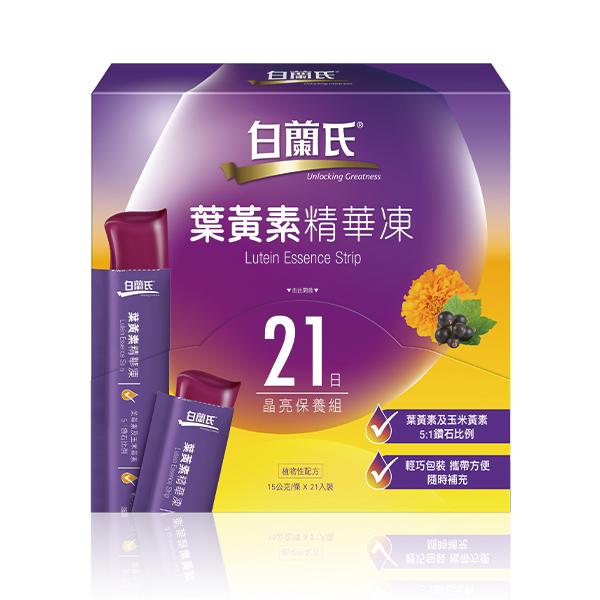 Brand's白蘭氏 葉黃素精華凍 21入