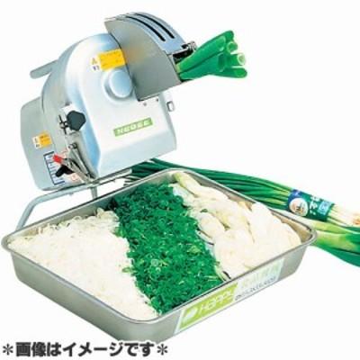 【代引不可】Happy ハッピー 食品スライサー ネギー OHC-13