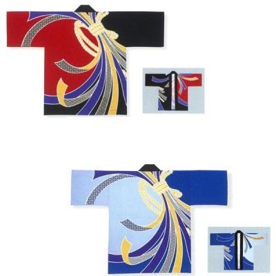 お祭り・法被・はんてん 大人顔料プリント イベント袢天 熨斗柄 赤/黒・紺/スカイブルー D6357・D6358