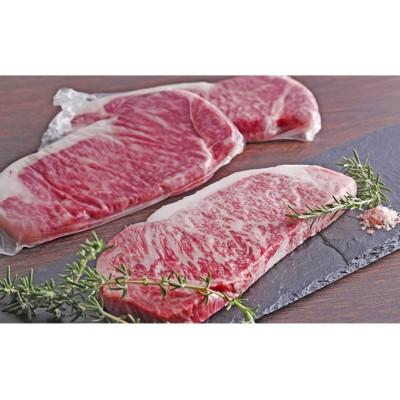 神戸牛 サーロインステーキ 3枚 【牛肉・お肉・神戸牛・ステーキ・和牛】ヒライ牧場