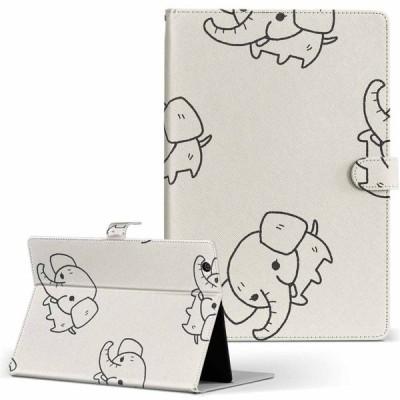 タブレット 手帳型 タブレットケース カバー 全機種対応有り レザー フリップ ダイアリー 二つ折り ぞう 動物 白 黒 010702