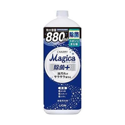 【2個セット】CHARMY Magica 除菌+ つめかえ用 大型 880ml