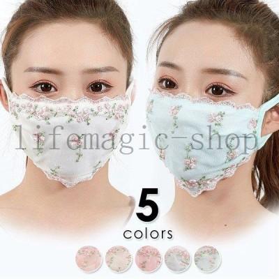 防護用品マスクおしゃれマスクデザインマスクカラーマスク花柄レースガーリー刺繍フェミニンフリルピンクオフホワイトグリーン