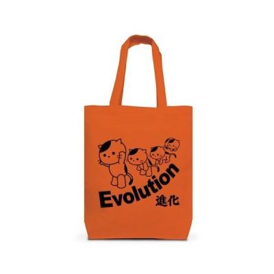 ねこの進化(エボリューション) トートバッグM(オレンジ)