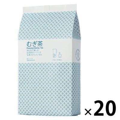 小谷穀粉小谷穀粉 みんなで楽しむむぎ茶ティーバッグ1L用 1ケース(1040バッグ:52バッグ入×20袋)