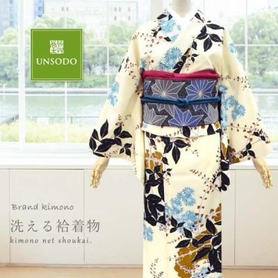 ブランド 洗える着物 袷着物 芸艸堂/淡いクリーム色×からし・青 花と葉 15544 日本製 小紋 洗える着物 送料無料