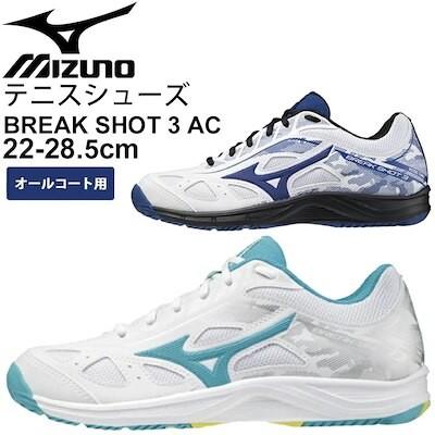 テニス ソフトテニス シューズ オールコート用 2E相当 メンズ レディース/ミズノ Mizuno ブレイクショット 3 AC/ローカット ひも靴 /61GA2140