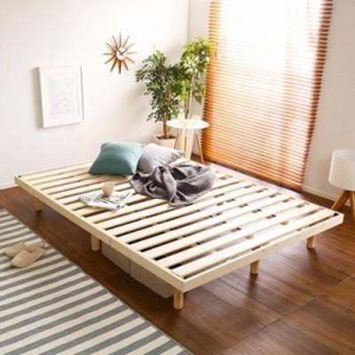 ベッド ダブル ローベッド ロータイプ 低い フロアベッド 低床 パイン材 高さ 調節 調整 脚付き すのこ 桐 カビ 木製 ヘッドレス ノーヘ