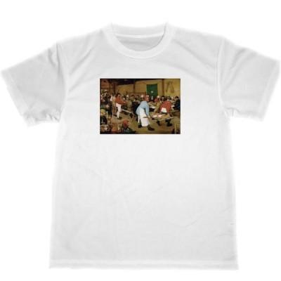 ピーテル・ブリューゲル ドライ Tシャツ 農民の婚宴 名画 絵画 グッズ