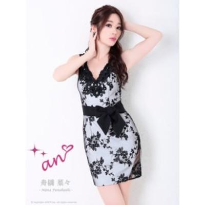 an ドレス AOC-2999 ワンピース ミニドレス Andyドレス アンドレス キャバクラ キャバ ドレス キャバドレス