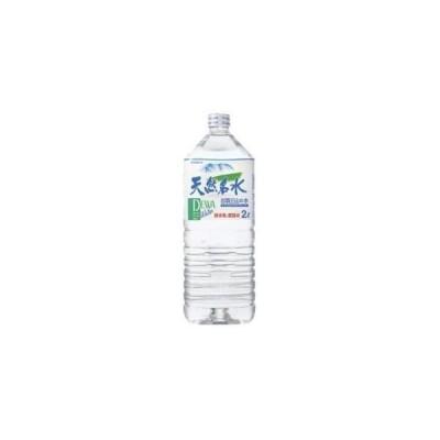 天然名水 出羽三山の水 2L×6