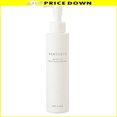 VINTORTE ボタニカル モイスト クレンジング ミルク ヴァントルテ 無添加 敏感肌 毛穴 クレンジングミルク v-bm-cl