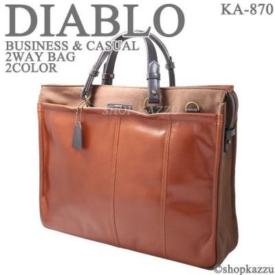DIABLOディアブロ PUレザー×キャンバス  ビジネスバッグ メンズ ブリーフケース 紳士用男性用ショルダーバッグ 2カラー ka870