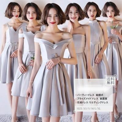 イブニングドレスお揃いドレスゲストドレスウェディングドレス編み上げパーティードレスブライダルステージ衣装結婚式卒業会