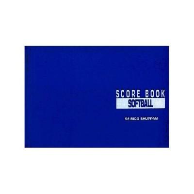 成美堂出版 ソフトボール メンバー表 スコアブック スコアブック ソフトボール 9115
