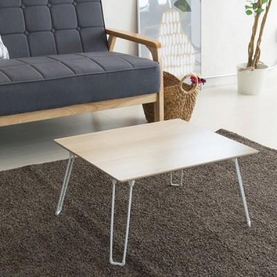 テーブル 折りたたみ 60cm おしゃれ 北欧 コンパクト ナチュラル メラミン樹脂 スチール 粉体塗装 座卓 机 センターテーブル 折りたたみテーブル