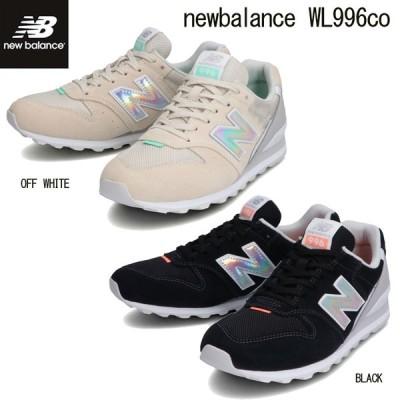 New Balance ニューバランス WL996COA WL996COB ワイズD  レディース スニーカー LIMITED
