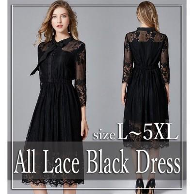 ワンピース パーティドレス フォーマル ドレス レース 黒 大きいサイズ 結婚式 レディース 1018