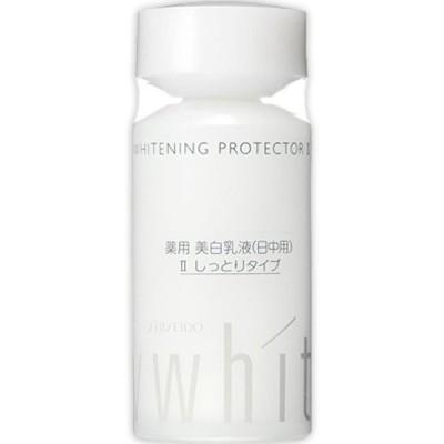 資生堂 UVホワイトホワイトニングプロテクターII 75ml (医薬部外品)
