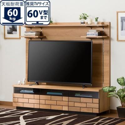 TVボードハイタイプ(ブロリック 150 LBR) ニトリ 『配送員設置』 『5年保証』