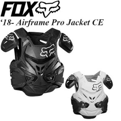 FOX チェストプロテクター Airframe Pro Jacket CE 18-20年 現行モデル