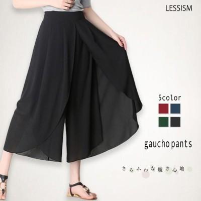 スカート ロング おしゃれ 膝丈 大きいサイズ レディース フレア 黒