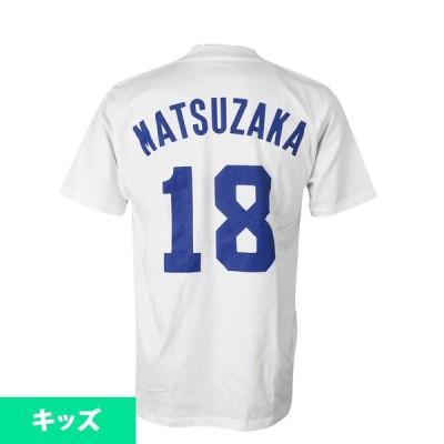 中日ドラゴンズ グッズ 松坂 大輔 Tシャツ ナンバーTシャツ2019 キッズ ユースサイズ ホーム プロ野球おうち観戦
