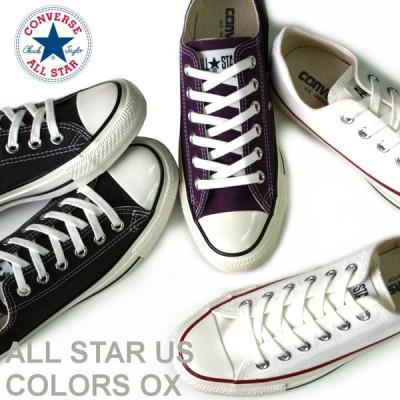 コンバース オールスター US カラーズ OX ブラック・パープル・ホワイト