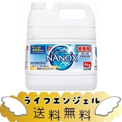【業務用 大容量】トップ スーパーナノックス 蛍光剤無配合 洗濯洗剤 液体 4kg