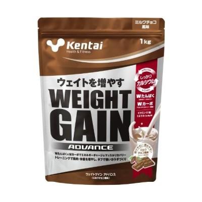 Kentai NEWウェイトゲイン アドバンス ミルクチョコ 1kg