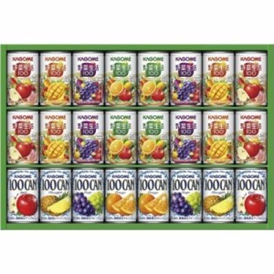 【ギフト】カゴメ フルーツ+野菜飲料ギフト 30