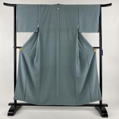 色無地 美品 優品 一つ紋 青灰色 袷 身丈156.5cm 裄丈65cm M 正絹 中古