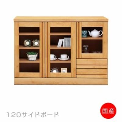 サイドボード フリーボード ミドルボード 書棚 キャビネット リビングボード リビング収納 ガラス 日本製 幅120cm シェルフ 収納 ブラウ